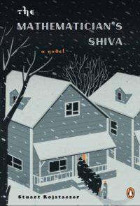 """La copertina del libro """"The Mathematician's Shiva"""" di Stuart Rojstaczer"""
